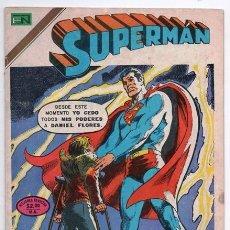 Tebeos: 1974 SUPERMAN # 964 NOVARO CURT SWAN NEAL ADAMS MURPHY ANDERSON EXCELENTE ESTADO. Lote 25229328