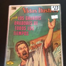 Tebeos: NOVARO VIDAS ILUSTRES NUMERO 268 BUEN ESTADO. Lote 192853131