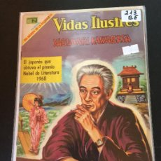 Tebeos: NOVARO VIDAS ILUSTRES NUMERO 213 BUEN ESTADO. Lote 192853385