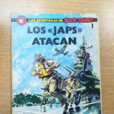Tebeos: LAS AVENTURAS DE BUCK DANNY #1 LOS JAPS ATACAN RUSTICA. Lote 192926580