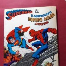 Tebeos: SUPERMAN VS. EL SORPRENDENTE HOMBRE ARAÑA. NOVARO-EXCELENTE ESTADO. Lote 193938023