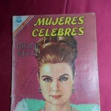 Tebeos: MUJERES CÉLEBRES. N° 69. EDITORIAL NOVARO. Lote 194302523