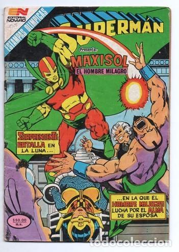 1985 SUPERMAN # 1508 MAXISOL BARDA OBERON SUPERMAN Y LA TARJETA DE CREDITO CATASTROFICA MUY BUEN EST (Tebeos y Comics - Novaro - Superman)