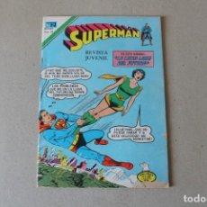 Tebeos: EDITORIAL NOVARO, SERIE AGUILA - Nº 2-1105 SUPERMAN - AÑO 1977. Lote 194578453