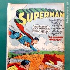 Tebeos: SUPERMAN-Nº84-NOVARO-BUEN ESTADO-VER FOTOGRAFIAS. Lote 194620143