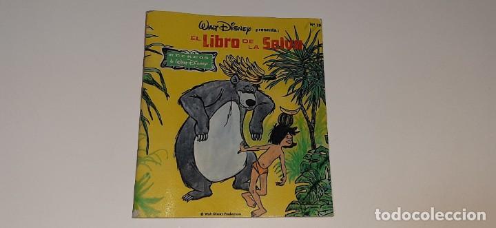 RECREOS DE WALT DISNEY Nº 19 : EL LIBRO DE LA SELVA - EDITORIAL NOVARO - AÑO 1980 (Tebeos y Comics - Novaro - Otros)