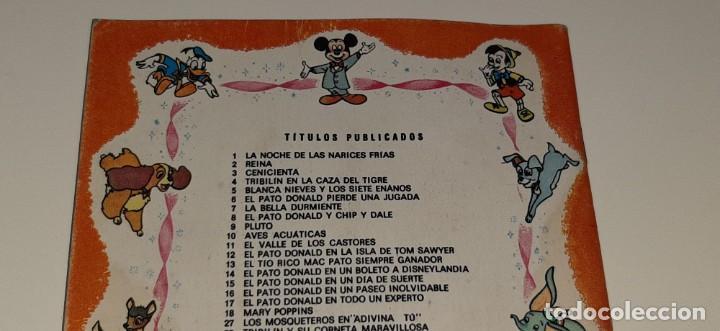 Tebeos: RECREOS DE WALT DISNEY Nº 19 : EL LIBRO DE LA SELVA - EDITORIAL NOVARO - AÑO 1980 - Foto 5 - 194658035