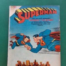 Tebeos: SUPERMAN-Nº94-NOVARO--VER FOTOGRAFIAS. Lote 194701383