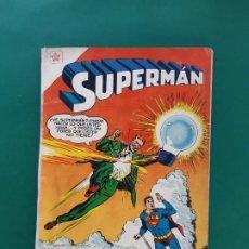 Tebeos: SUPERMAN-Nº95-NOVARO--VER FOTOGRAFIAS. Lote 194703268
