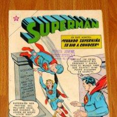 Tebeos: SUPERMAN. AÑO X ; Nº 303, 9 DE AGOSTO DE 1961 : CUANDO SUPERNIÑA SE DIO A CONOCER. Lote 194920808