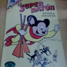 Tebeos: EL SUPER RATÓN PERLA PURA EN PELIGRO Nº 253 21 MAYO 1973. Lote 195205690