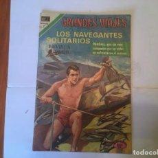 Tebeos: COMIC GRANDES VIAJES , REVISTA JUVENIL, Nº 96 AÑO 1971. Lote 195358587