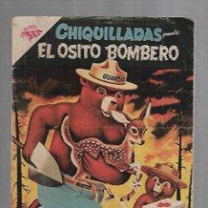 Tebeos: TEBEO. CHIQUILLADAS. EL OSITO BOMBERO. Nº 74. REVISTA SEA. Lote 195721032