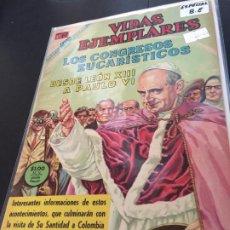 Tebeos: NOVARO VIDAS ILUSTRES ESPECIAL LOS CONGRESOS EUCARISTICOS DESDE LEON XIII A PABLO VI BUEN ESTADO. Lote 195804362