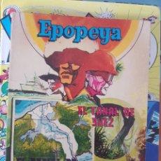 Tebeos: EPOPEYA EL CANAL DE SUEZ. Lote 196635510