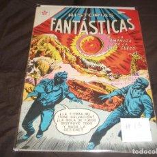 Tebeos: HISTORIAS FANTASTICAS # 13 EDITORIAL EDICIONES RECREATIVAS NOVARO. Lote 196671743