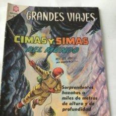 Tebeos: GRANDES VIAJES- CIMAS Y SIMAS DEL MUNDO- NUM.31- 1965. Lote 196956732