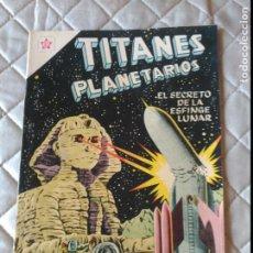 Tebeos: TITANES PLANETARIOS Nº 70. Lote 197053487