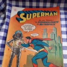 Tebeos: SUPERMAN EL SUPERMALEANTE DE METROPOLIS REVISTA JUVENIL. Lote 197172731