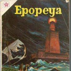 Tebeos: EPOPEYA Nº 35 - EL FARO DE ALEJANDRIA - ABRIL 1961 - NOVARO SEA - DIFICIL. Lote 197175583