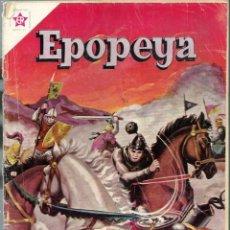 Tebeos: EPOPEYA Nº 38 - LA GESTA DE POITIERS - JULIO 1961 - NOVARO SEA - DIFICIL - UNICO EN TC. Lote 197176067