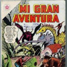 Tebeos: MI GRAN AVENTURA Nº 26 - SEPTIEMBRE 1962 - NOVARO EDICIONES RECREATIVAS - MUY DIFICIL, UNICO EN TC. Lote 197192586