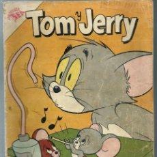 Tebeos: TOM Y JERRY Nº 85 - ABRIL 1958 - NOVARO SEA - PARECE PROCEDER DE RETAPADO QUEROMON - UNICO EN TC. Lote 197213888