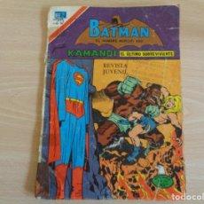 Tebeos: BATMAN SERIE AGUILA Nº 2-872. KAMANDI. EDITORIAL NOVARO 1977. Lote 199665995