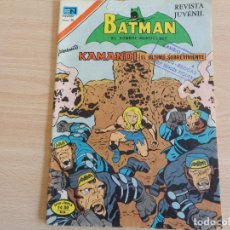 Tebeos: BATMAN SERIE AGUILA Nº 2-884. KAMANDI. EDITORIAL NOVARO 1977. Lote 199666192