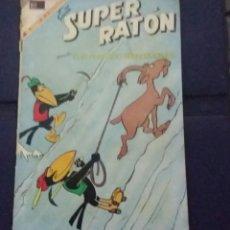 Tebeos: CÓMIC 1969 EL SUPER RATÓN Y LAS URRACAS PARLANCHINAS. FESTIVAL D MUNDO D LA HISTORIETA. TEBEO NOVARO. Lote 199728671