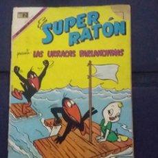 Tebeos: CÓMIC 1969 EL SUPER RATÓN Y LAS URRACAS PARLANCHINAS. FESTIVAL D MUNDO D LA HISTORIETA. TEBEO NOVARO. Lote 199729056