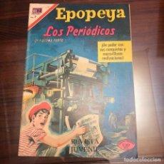 Tebeos: EPOPEYA LOS PERIODICOS 2 PARTE ED NOVARO . Lote 200148705