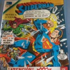 Giornalini: SUPERMAN 2-1190. Lote 200150886
