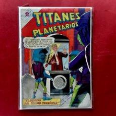 Tebeos: TITANES PLANETARIOS Nº 97 EXCELENTE ESTADO. Lote 202006630