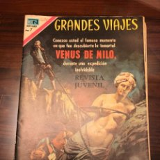 Tebeos: LOTE GRANDES VIAJES NOVARO. MUY BUEN ESTADO. 16 NUMEROS. Lote 203504378