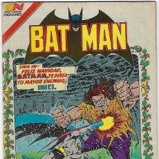 Tebeos: BATMAN - SERIE AVESTRUZ - AÑO I - Nº 3-7, JUNIO 24 DE 1981 ***EDITORIAL NOVARO MEXICO***. Lote 203995301