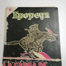 Tebeos: EPOPEYA. LA CARGA DE LOS 600. AÑO II Nº24 1960 MÉXICO. ED.: NOVARO. POST ENCUADERNADO.. Lote 204992082