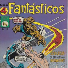 Giornalini: LOS 4 FANTÁSTICOS - Nº 130 - JULIO 31 DE 1971 *** EDITORIAL LA PRENSA MÉXICO ***. Lote 205175377