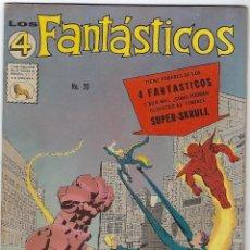 Giornalini: LOS 4 FANTÁSTICOS - Nº 20 - MARZO 15 DE 1964 *** EDITORIAL LA PRENSA MÉXICO ***. Lote 205179952