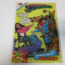 Tebeos: SUPERMAN Nº 962 1 MAYO 1974 NOVARO. Lote 205457235