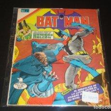 Tebeos: BATMAN SERIE AGUILA 2-1009 MUY BUEN ESTADO. Lote 205572841