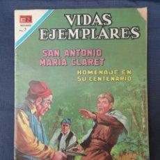 Tebeos: CÓMIC VIDAS EJEMPLARES SAN ANTONIO MARÍA CLARET. ED. NOVARO. Nº 321.. Lote 205591168