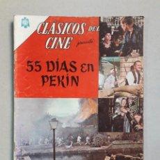 Tebeos: CLÁSICOS DEL CINE N° 118 - 55 DÍAS EN PEKÍN - ORIGINAL EDITORIAL NOVARO. Lote 205658203