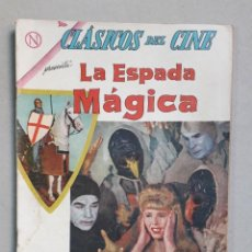 Tebeos: CLÁSICOS DEL CINE N° 105 - LA ESPADA MÁGICA - ORIGINAL EDITORIAL NOVARO. Lote 205658380