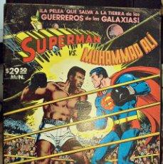 Tebeos: SUPERMAN VS. MUHAMMAD ALÍ - NOVARO 1978 - 1ª EDICIÓN. Lote 205661743