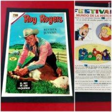 Tebeos: ROY ROGERS Nº 205 EXCELENTE ESTADO. Lote 205668012