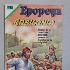 Tebeos: EPOPEYA N° 149 - BABILONIA - ORIGINAL EDITORIAL NOVARO. Lote 205671563