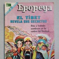 Tebeos: EPOPEYA N° 120 - EL TIBET REVELA SUS SECRETOS - ORIGINAL EDITORIAL NOVARO. Lote 205671847