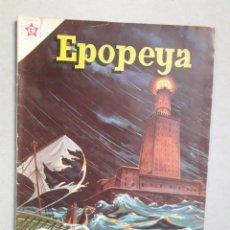 Tebeos: EPOPEYA N° 35 - EL FARO DE ALEJANDRÍA - ORIGINAL EDITORIAL NOVARO. Lote 205673028