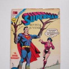 Tebeos: SUPERMÁN - Nº 876 - EL ÁRBOL HUMANO - LUISA LANE, ROSA Y ESPINA - NOVARO 1972. Lote 205722215